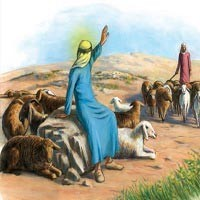 پاورپوینت پیام های آسمانی هفتم درس ۱۴ ( کمال همنشین )