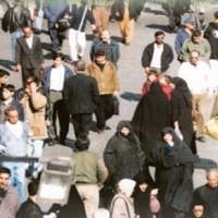 پاورپوینت مطالعات اجتماعی پایه هفتم درس ۱۳ (جمعیت ایران)