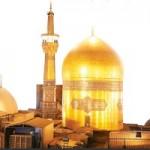 پاورپوینت مطالعات اجتماعی پایه هفتم درس ۱۶ (جاذبه های گردشگری ایران) + تصاویر-1