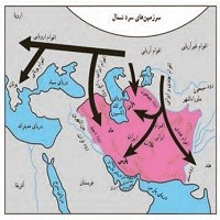 پاورپوینت مطالعات اجتماعی پایه هفتم درس ۱۹ (آریایی ها و تشکیل حکومت های قدرتمند در ایران)