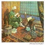 پاورپوینت مطالعات اجتماعی پایه هشتم درس ۱۲(عصر طلایی فرهنگ و تمدن ایرانی- اسلامی)