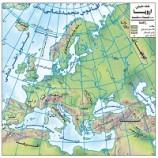 پاورپوینت مطالعات اجتماعی پایه هشتم درس ۲۱(ویژگی های طبیعی و انسانی اروپا)