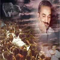 پاورپوینت درس ۱۱ فارسی هفتم ( آشنایی با بزرگان سیاسی و مذهبی – شهید رجایی – شهید چمران )