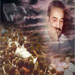پاورپوینت درس ۱۱ فارسی هفتم ( آشنایی با بزرگان سیاسی و مذهبی – شهید رجایی – شهید چمران )-1