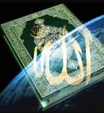 خداشناسی (۲۰ صفحه word قابل ويرايش و آماده پرينت)-1
