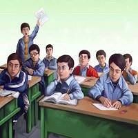 پاورپوینت درس ۱۷ فارسی هفتم ( ما می توانیم )