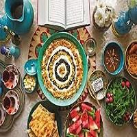 پاورپوینت سفارش های عمومی برا ی تغذیه در ماه رمضان